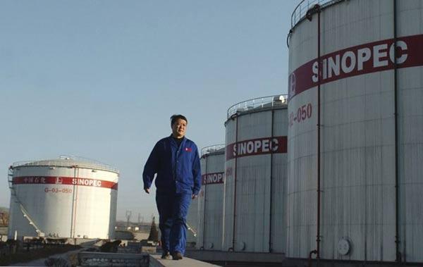 Sinopec, estatal petrolera china |Foto cortesía