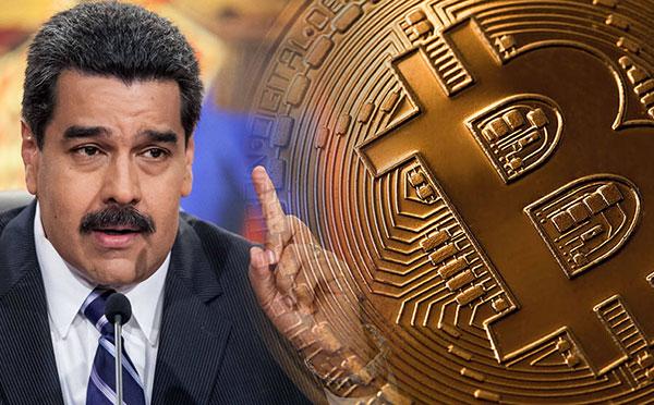 El Petro podrá ser intercambiado por divisas o activos | Foto: Código Oculto