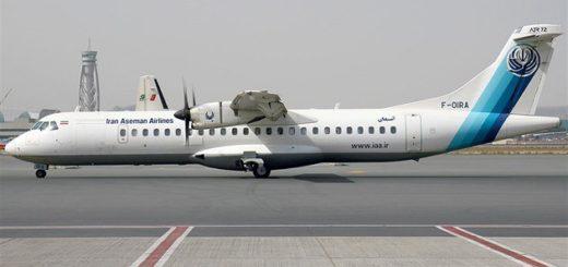 avion_iran