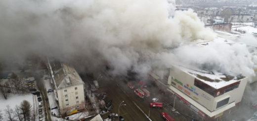 incendio rusia